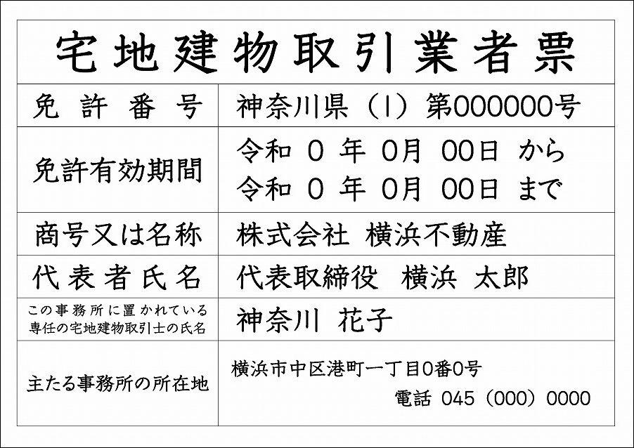 www.mlit.go.jp